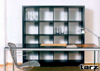 Dama 4×4 Kitaplık Ofis